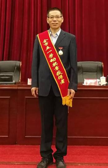爱岗敬业,勤奋努力--市级五一劳模经济管理系教师刘广吉